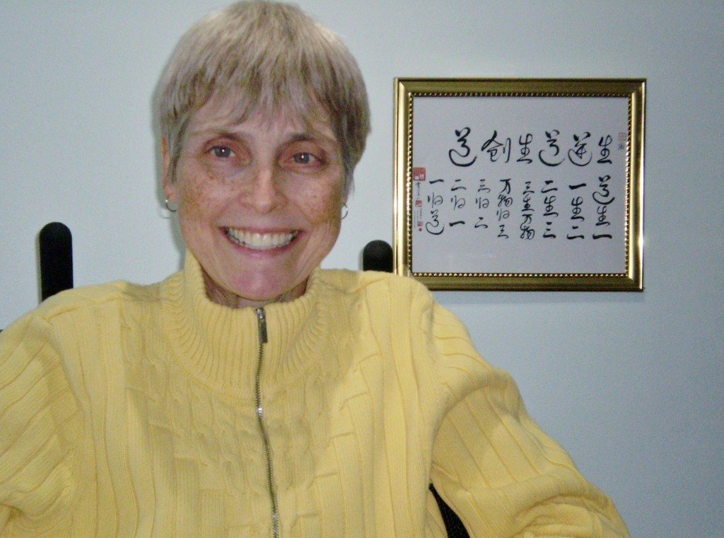 Receive Blessings from Carrie Bailey and Tao Healing Calligraphy!